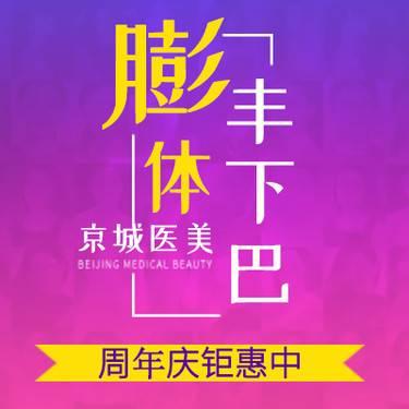 https://heras.igengmei.com/service/2019/08/27/54cfe875c7-half