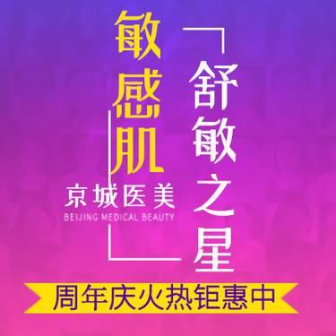 https://heras.igengmei.com/service/2019/08/27/7eca922625-half
