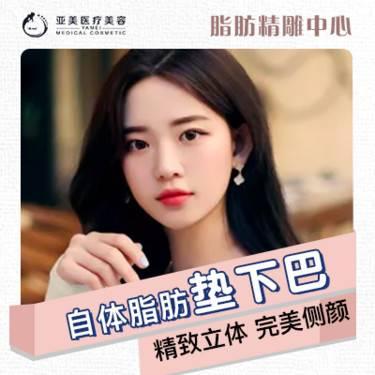 https://heras.igengmei.com/service/2019/08/27/8977e432cf-half
