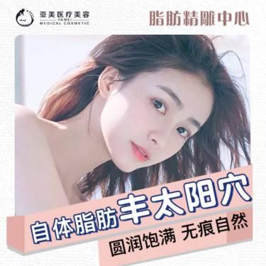 https://heras.igengmei.com/service/2019/08/27/8cee928ea3-half