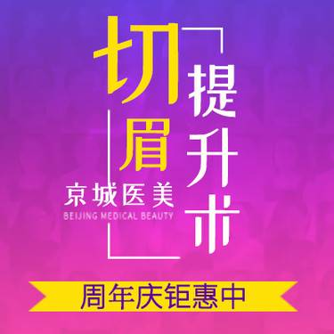 https://heras.igengmei.com/service/2019/08/27/9403315996-half