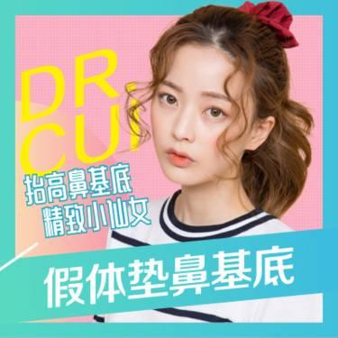 https://heras.igengmei.com/service/2019/08/27/ed030274f6-half