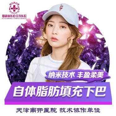 https://heras.igengmei.com/service/2019/08/28/006af319fc-half