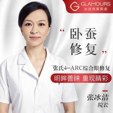https://heras.igengmei.com/service/2019/08/28/35d89c08d9-half
