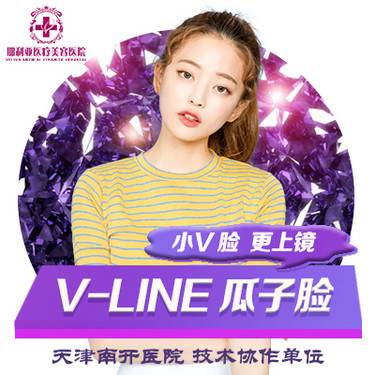 https://heras.igengmei.com/service/2019/08/28/50a48212b8-half