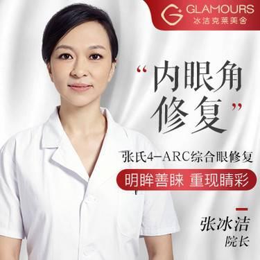 https://heras.igengmei.com/service/2019/08/28/594fa44d7b-half