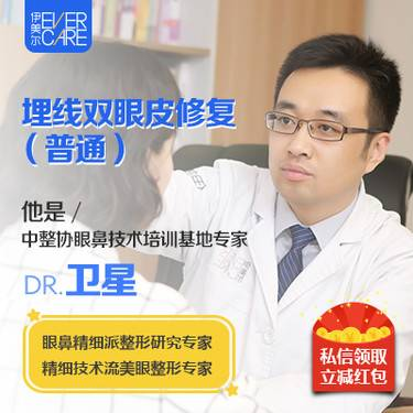 https://heras.igengmei.com/service/2019/08/28/7cdfae63ce-half