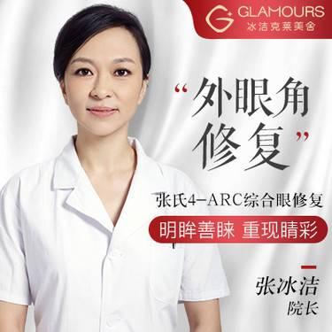 https://heras.igengmei.com/service/2019/08/28/80aff689dc-half