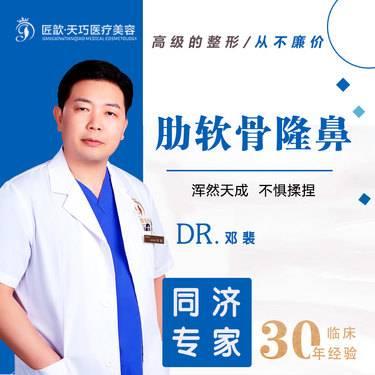 https://heras.igengmei.com/service/2019/08/28/8ca37a591e-half