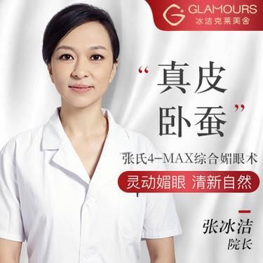https://heras.igengmei.com/service/2019/08/28/a1bf8db401-half