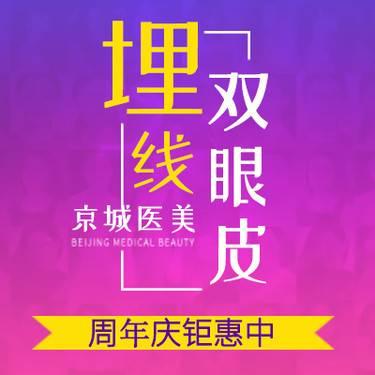 https://heras.igengmei.com/service/2019/08/28/afd1ffa1b2-half