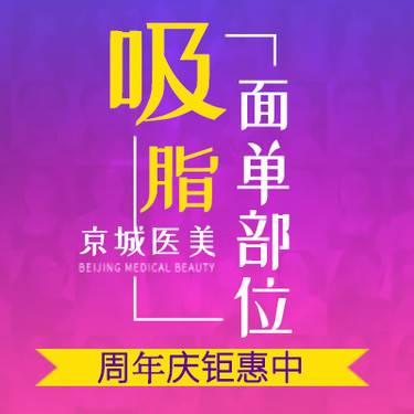 https://heras.igengmei.com/service/2019/08/28/b40bdcc537-half