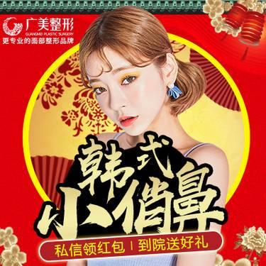https://heras.igengmei.com/service/2019/08/28/b702b74537-half