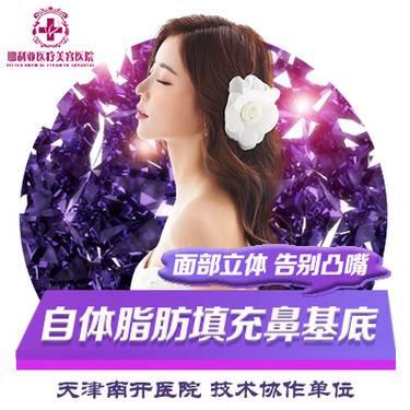 https://heras.igengmei.com/service/2019/08/28/df6f18c1cb-half
