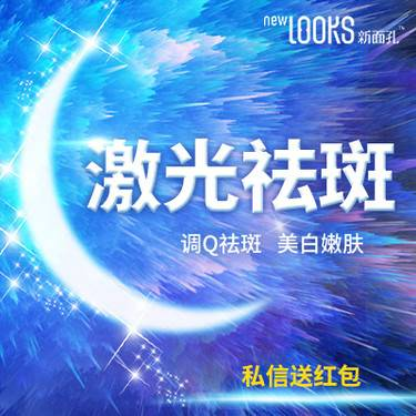https://heras.igengmei.com/service/2019/08/28/f39f985aed-half