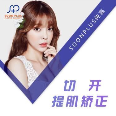 https://heras.igengmei.com/service/2019/08/28/f4f5a0acdf-half