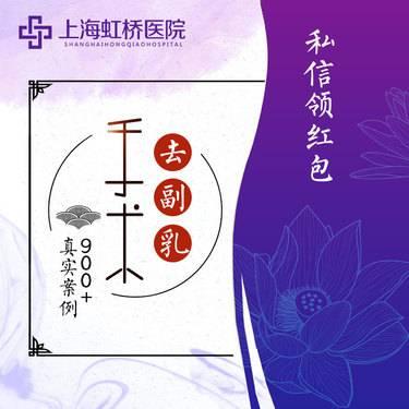 https://heras.igengmei.com/service/2019/08/29/0af6641f22-half