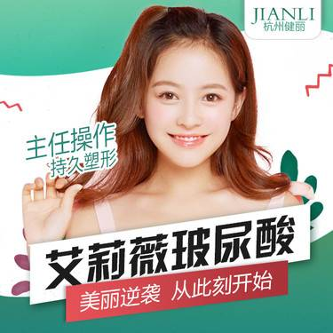 https://heras.igengmei.com/service/2019/08/29/15dffc0754-half