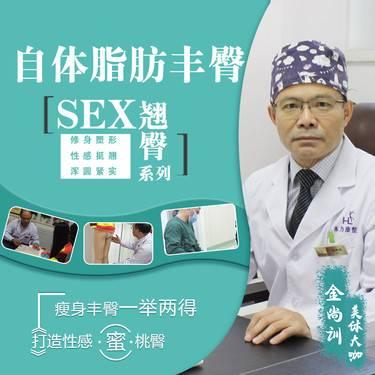 https://heras.igengmei.com/service/2019/08/29/1b37465d9c-half