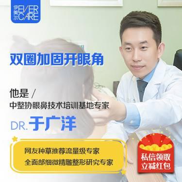 https://heras.igengmei.com/service/2019/08/29/2f89a1b804-half