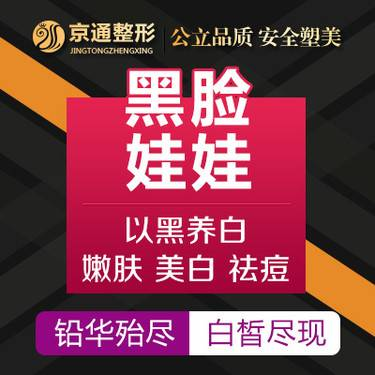 https://heras.igengmei.com/service/2019/08/29/50c11d76d2-half