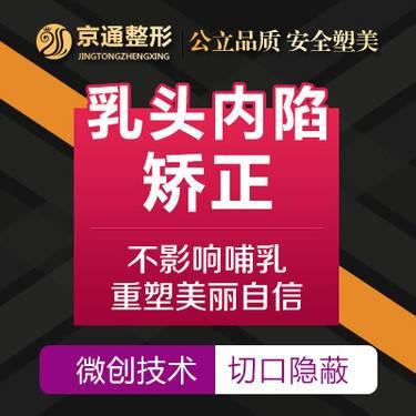 https://heras.igengmei.com/service/2019/08/29/516499bc5d-half