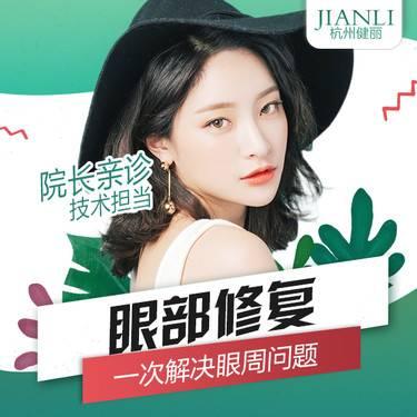 https://heras.igengmei.com/service/2019/08/29/55022cd4c0-half