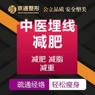 https://heras.igengmei.com/service/2019/08/29/77cdff96f6-half