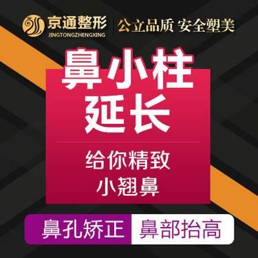 https://heras.igengmei.com/service/2019/08/29/8d9a426059-half