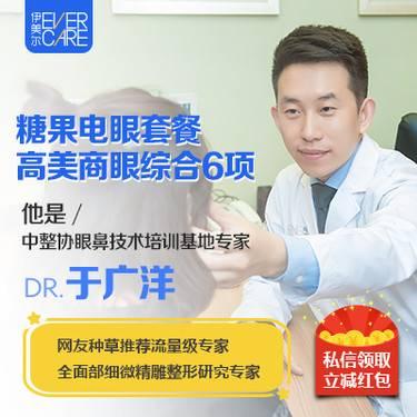 https://heras.igengmei.com/service/2019/08/29/8fe34fb979-half