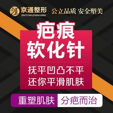https://heras.igengmei.com/service/2019/08/29/aeee799aa9-half