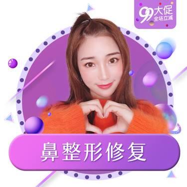 https://heras.igengmei.com/service/2019/08/29/b5d39e5d37-half