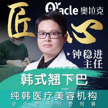 https://heras.igengmei.com/service/2019/08/29/b639dfa0a8-half