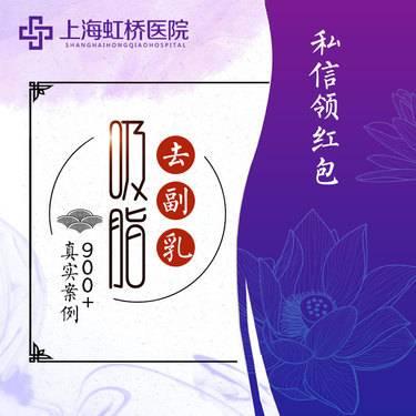 https://heras.igengmei.com/service/2019/08/29/b71a1f7a52-half