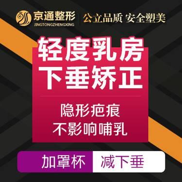 https://heras.igengmei.com/service/2019/08/29/b829ec178f-half