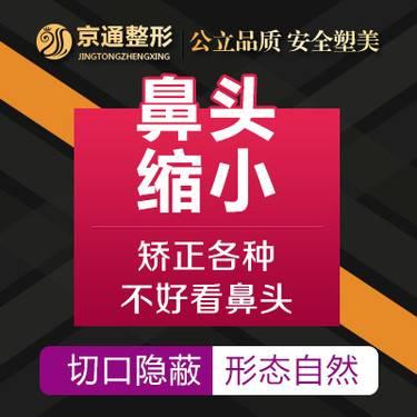 https://heras.igengmei.com/service/2019/08/29/c0f9d74cc5-half