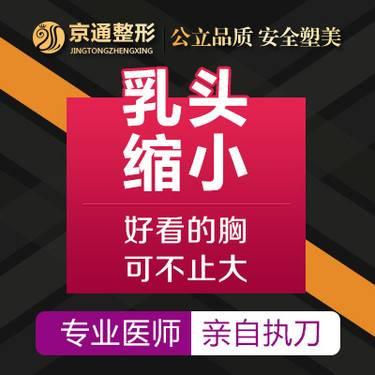 https://heras.igengmei.com/service/2019/08/29/c142db107c-half