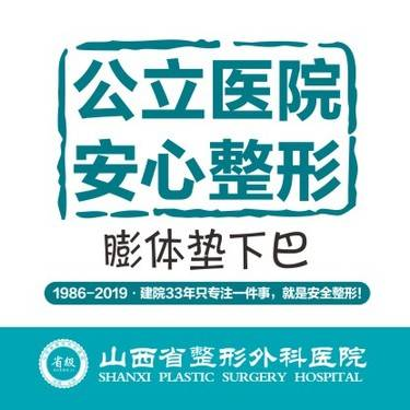 https://heras.igengmei.com/service/2019/08/29/e2f8c16825-half