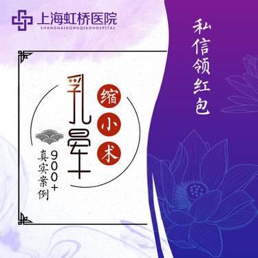 https://heras.igengmei.com/service/2019/08/29/ebb5c9f57d-half