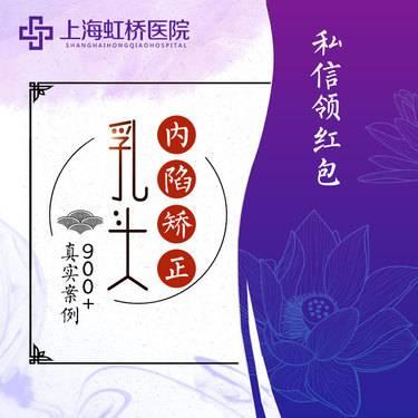 https://heras.igengmei.com/service/2019/08/29/ed3d57196a-half