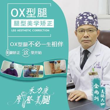 https://heras.igengmei.com/service/2019/08/29/ee250d8d18-half