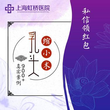 https://heras.igengmei.com/service/2019/08/29/ef75ae8ea1-half