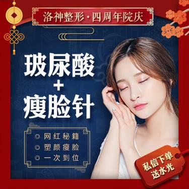 https://heras.igengmei.com/service/2019/08/30/0836ebcfe4-half