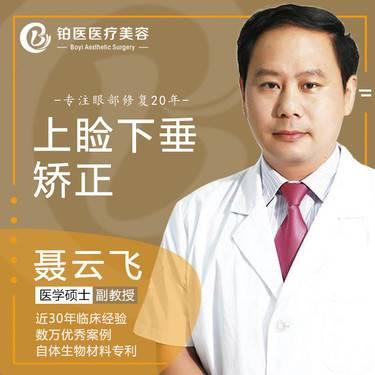 https://heras.igengmei.com/service/2019/08/30/3bd92bbf91-half