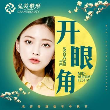 https://heras.igengmei.com/service/2019/08/30/3fe4806e83-half