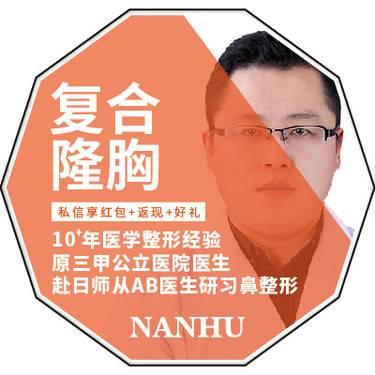 https://heras.igengmei.com/service/2019/08/30/5bb774d981-half
