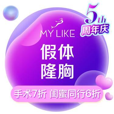 https://heras.igengmei.com/service/2019/08/30/6a82348540-half