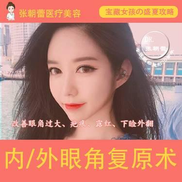 https://heras.igengmei.com/service/2019/08/30/6beaf43fe9-half