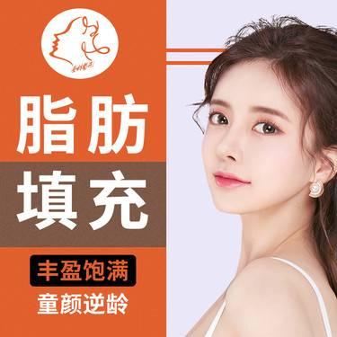 https://heras.igengmei.com/service/2019/08/30/7e0065d463-half