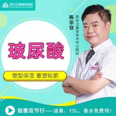 https://heras.igengmei.com/service/2019/08/30/7fd08c024f-half